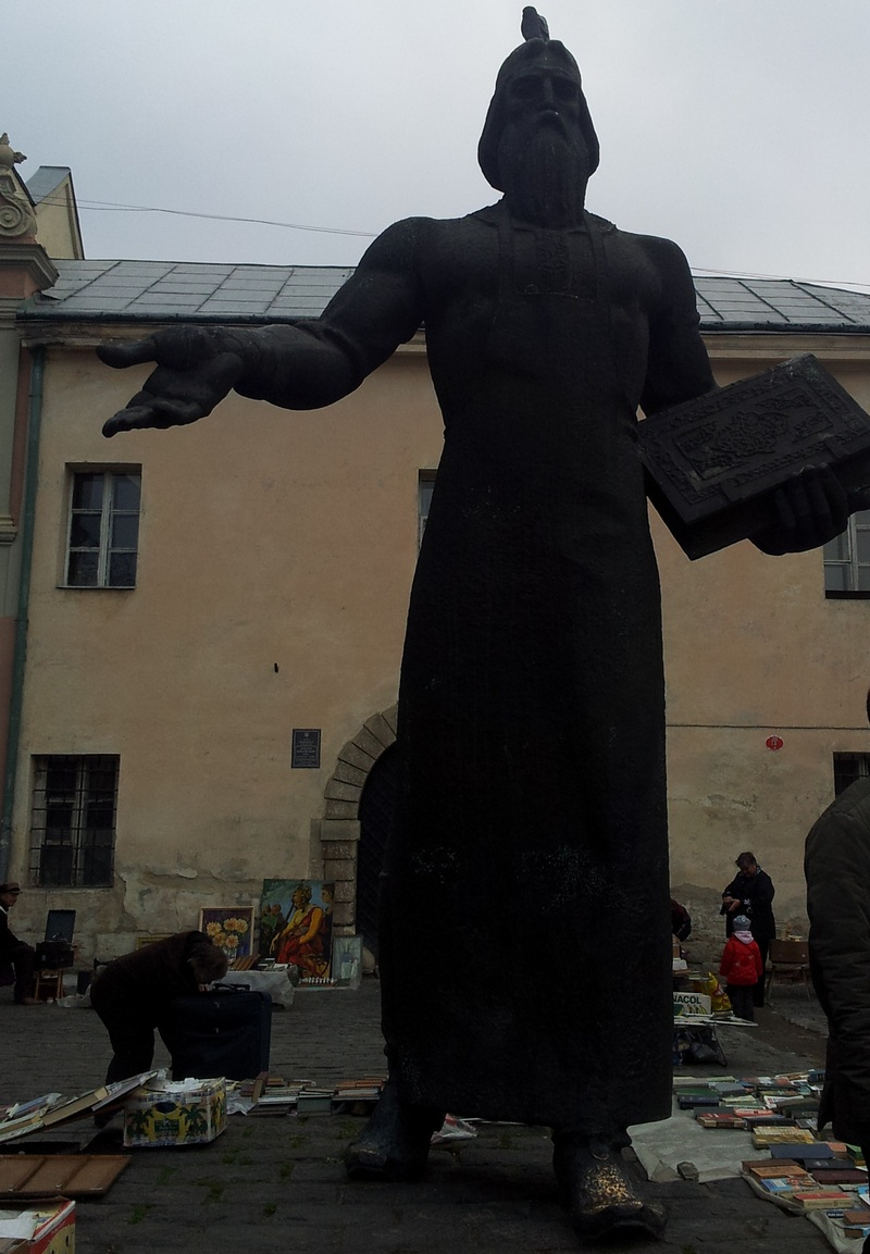 Lviv 20