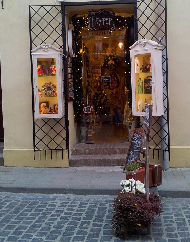 Lviv 28