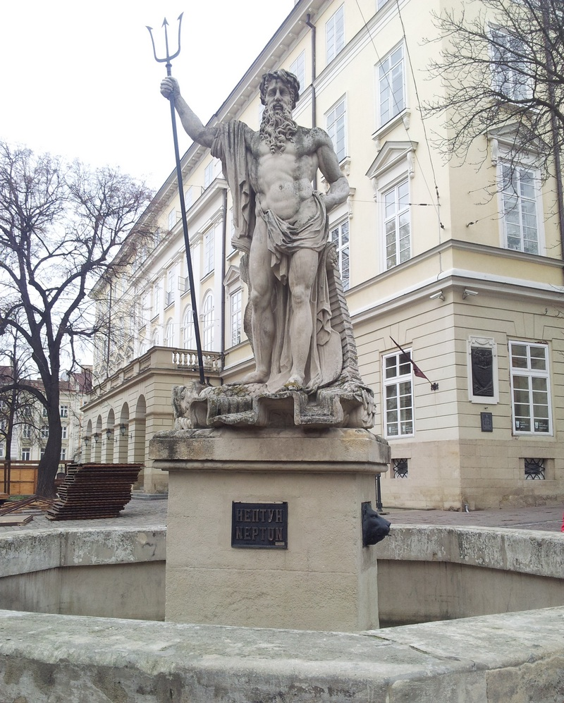 Lviv 32