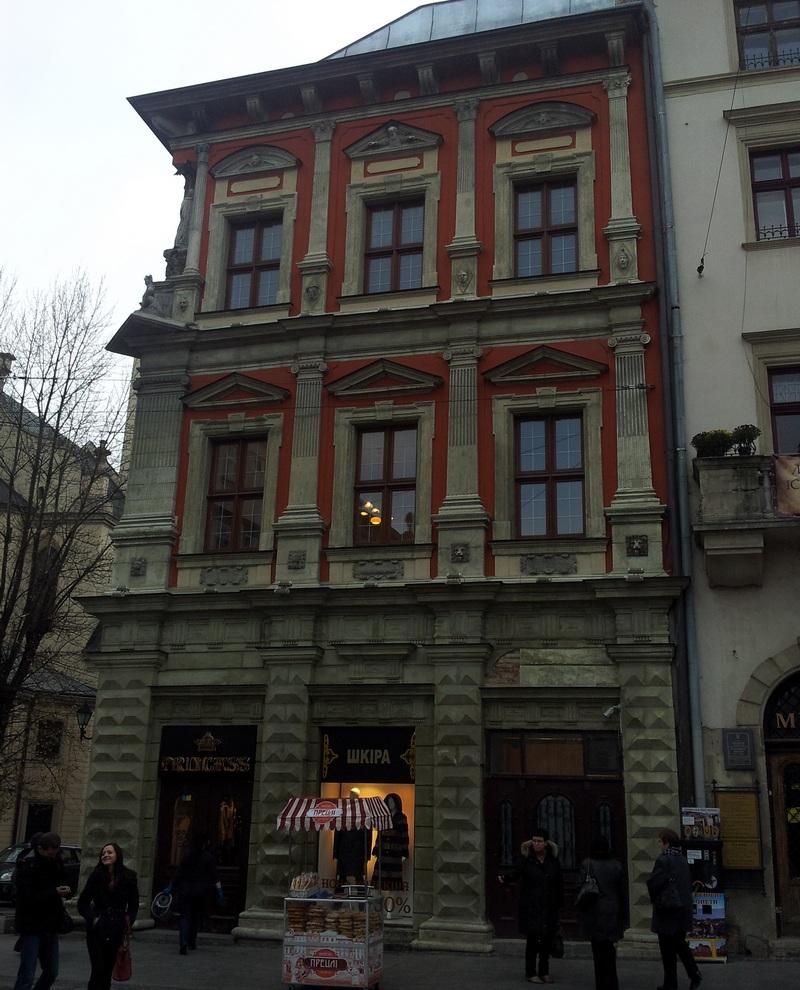 Lviv 37