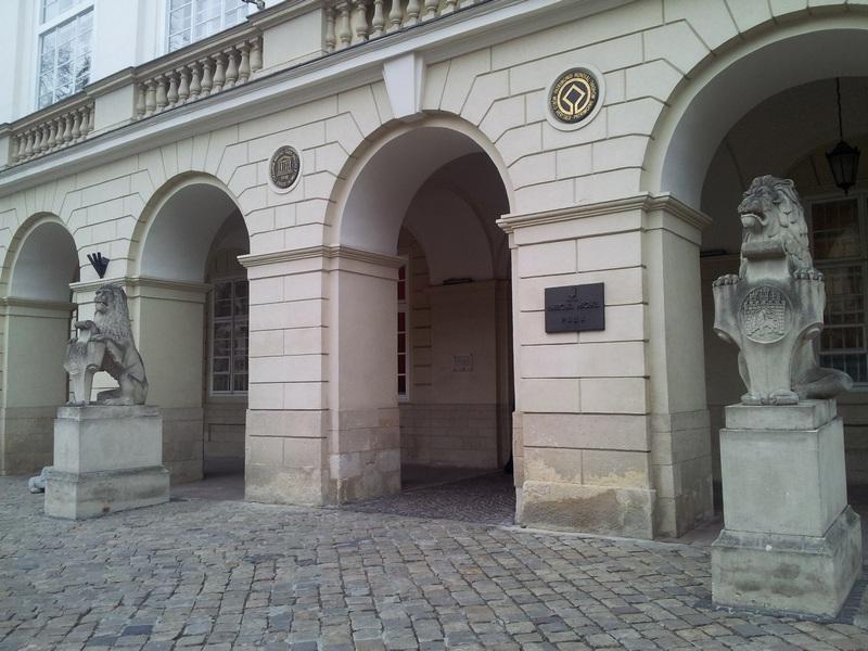 Lviv 7
