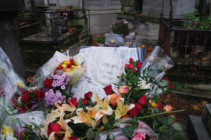 Ahmet Kaya Mezarı Paris