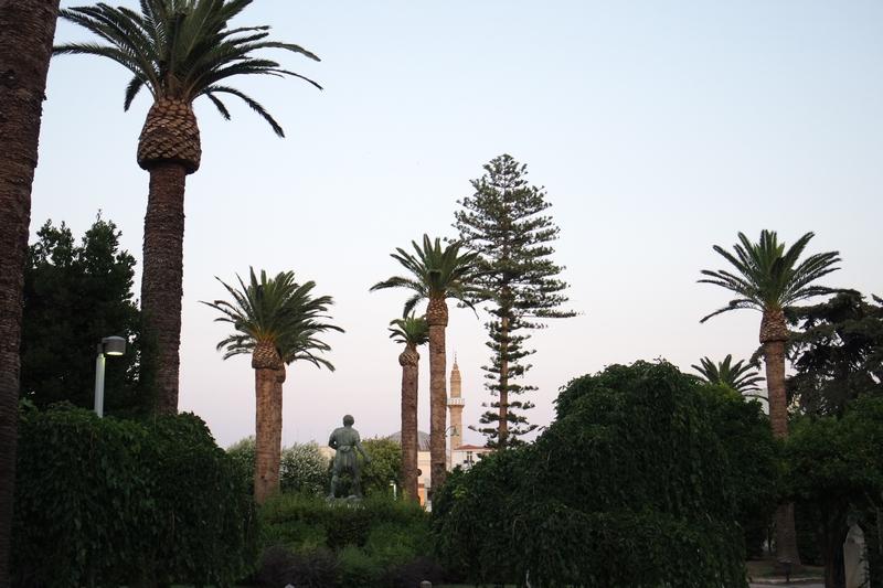 Sakız adası parkı