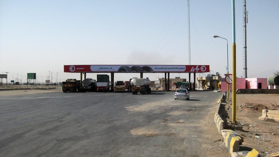 Iran-Benzinlik