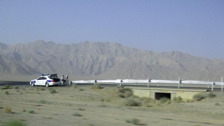 Iran-Radar-1