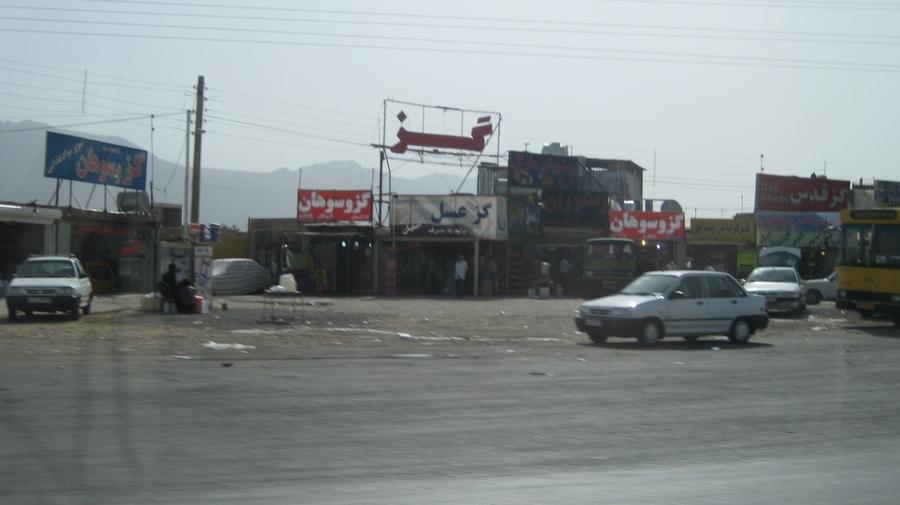 Iran-Yol-Kenari-2