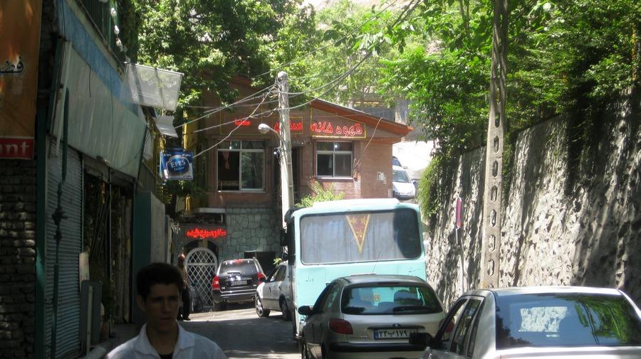 Tahran-Evin-Efes