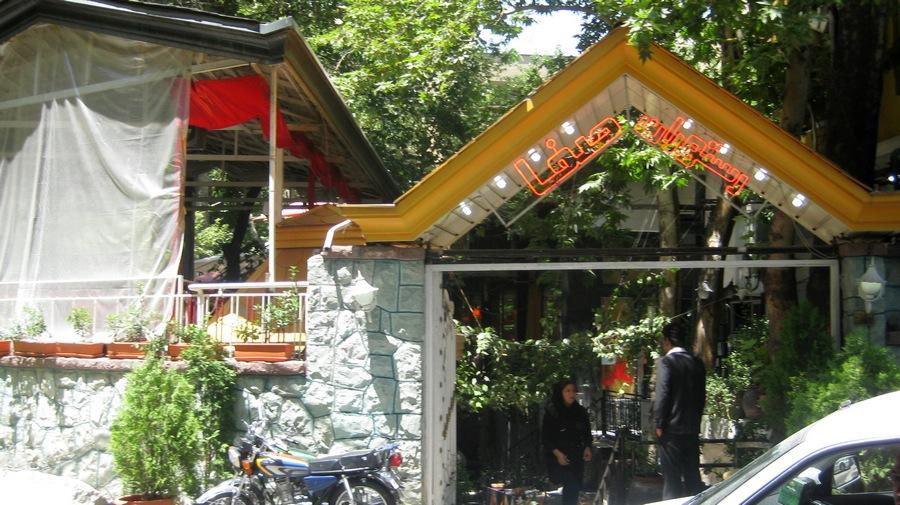 Tahran-Evin-Restoran1