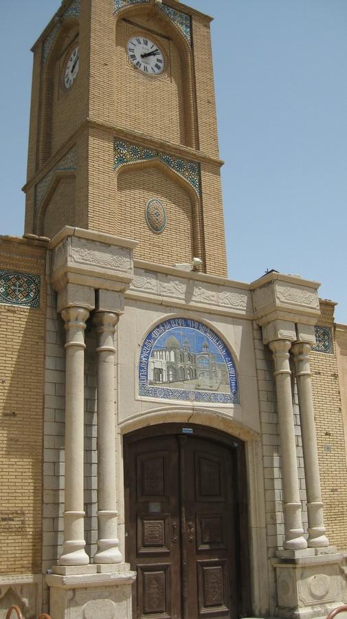 İsfahan Vank Katedrali