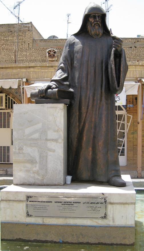 Başpiskopos