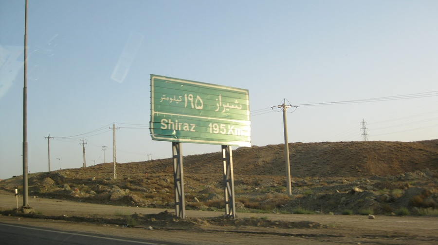 Shiraz-195-km
